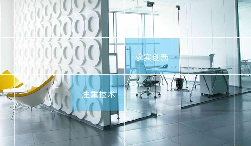 武汉软件开发-武汉网站建设-武汉APP开发-武汉微信小程序开发-武汉数据可视化开发—轩承科技